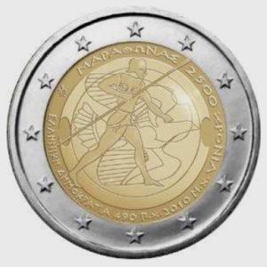 2_€_commemorativo_Grecia_2010