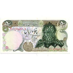 iran 111b