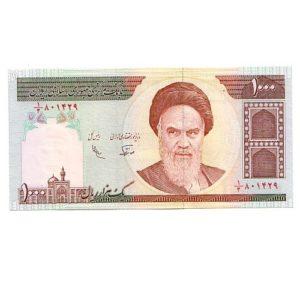 iran 143a