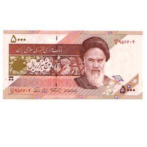 iran 145b