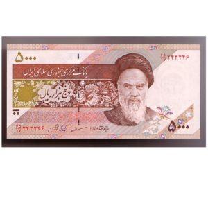 iran 145e