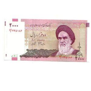 iran 150 lato a