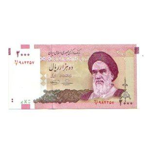 iran 150b a