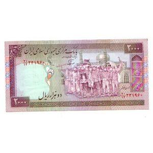 iran 2000 a