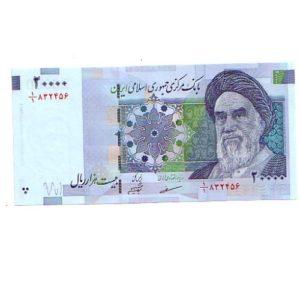 iran 20000