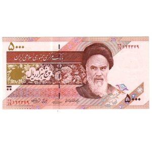 iran 5000 a