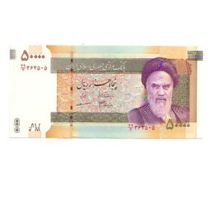 iran 50000