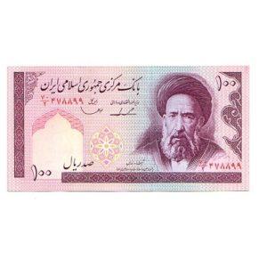 iran 140 h