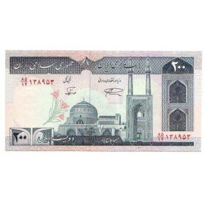 iran 200 b