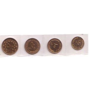 67be93f7bf Iran set 4 monete FDS 50, 100, 250, 500 rials