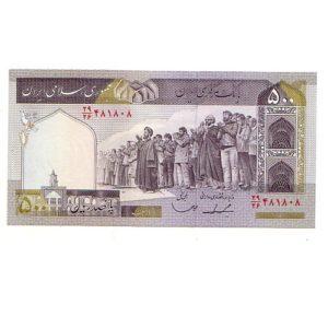 iran 500 137