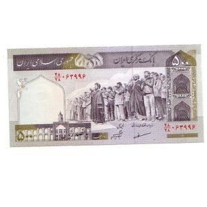 iran 500 137Aa