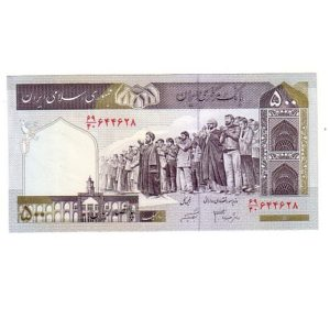 iran 500 Ad