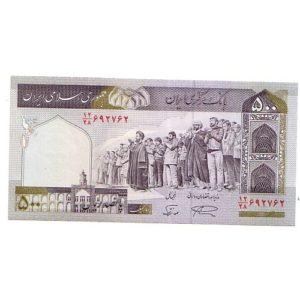 iran 500 a