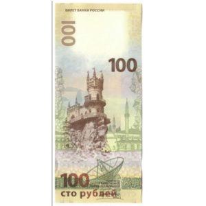 russia 100 a