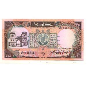 sudan 10 a
