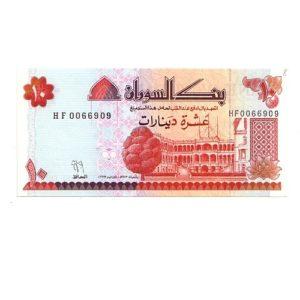 sudan 10 dinari