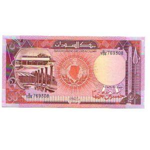 sudan 50 1989 a