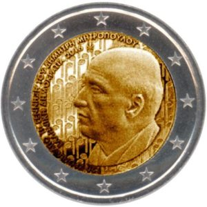 Griechenland_2_Euro_2016_Dimitri_Mitropoulos