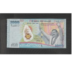 00d8395f75 Sri Lanka 1000 rupie 2009 FDS UNC in folder pick 122