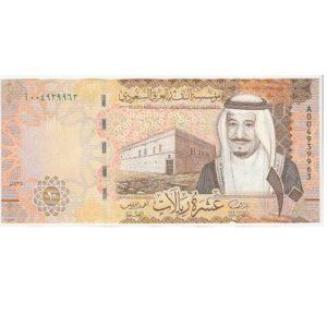 saudi 10a