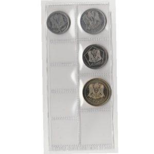 13738cbce8 Siria Syria set 4 monete dal 1991 al 2003 FDC