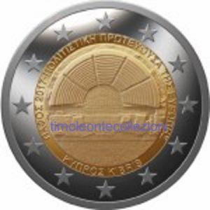2_euro_commemorativo_cipro_2017_Pafo