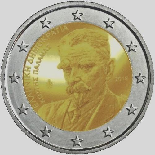 2_euro_commemorativo_grecia_2018_kostis_palamas