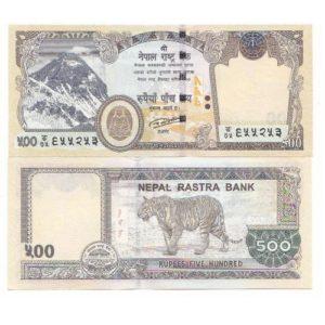 nepal 500